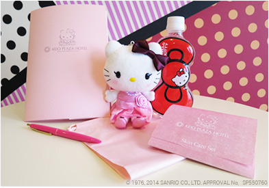 where to stay in Tokyo with kids- hello kitty hotel amenities to take home