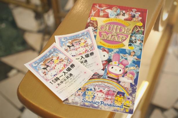 tickets-guide-books Sanrio Puroland tokyo