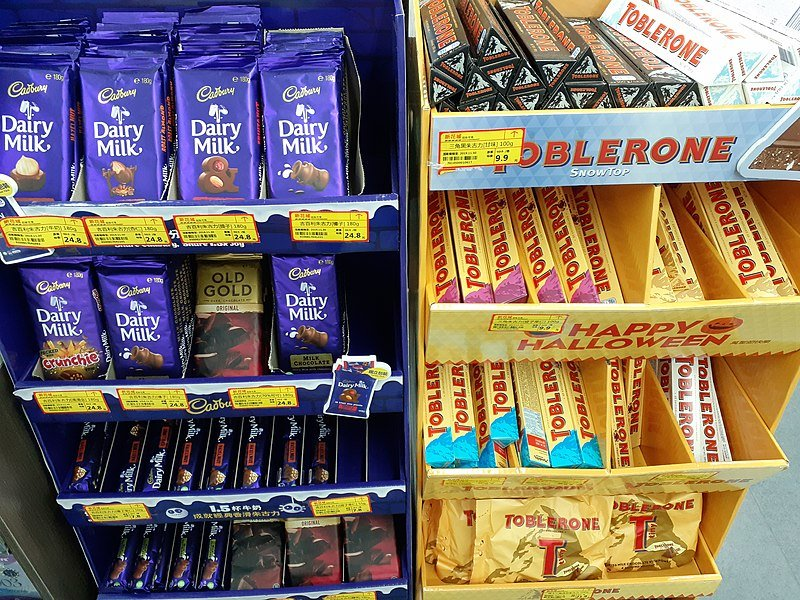 chocolate aisle in supermarket pic