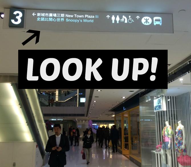 direction sign at snoopy world hong kong pic