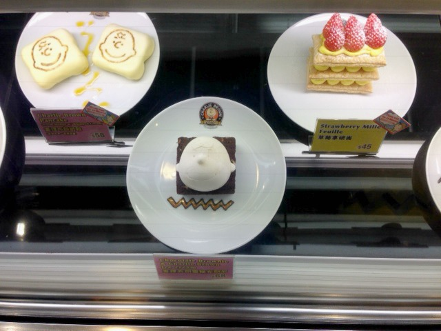 charlie brown cafe hong kong desserts pic