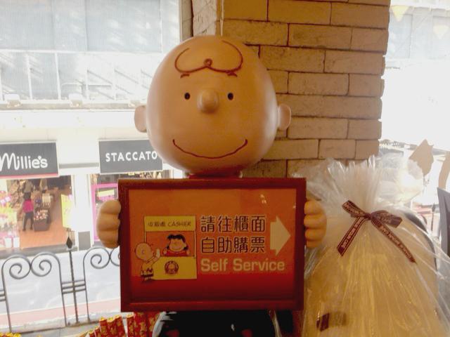 charlie brown cafe hong kong treats pic