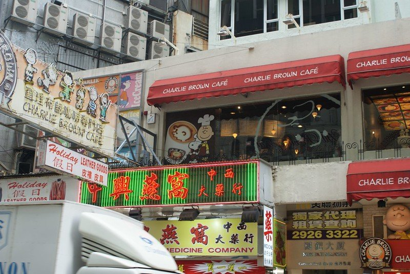charlie brown cafe in kowloon by carlbob