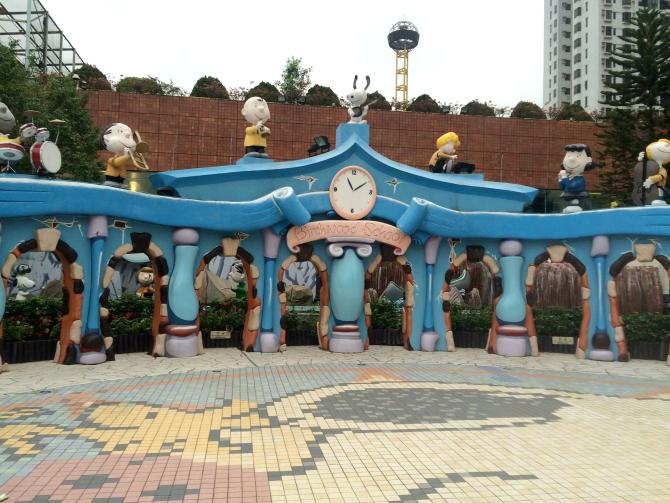 snoopy theme park birchwood school pic