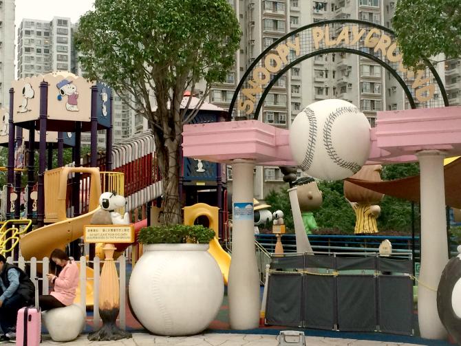 snoopy theme park playground entrance pic