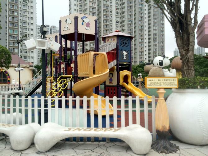 snoopy theme park playground