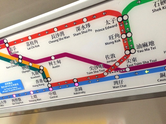 family day out hong kong MTR train map