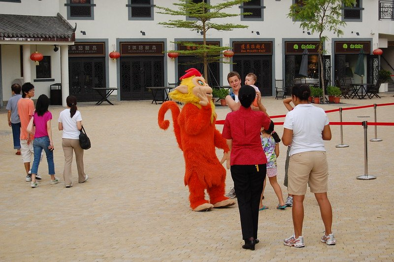 ngong ping village entertainment by edwin.11