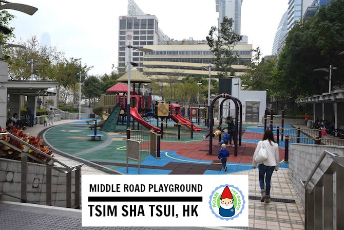 public playgrounds in hong kong - middle road playground pic