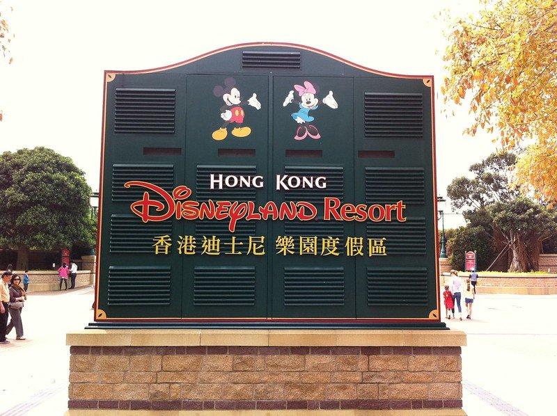 hong kong disneyland resort by marc van der chijs