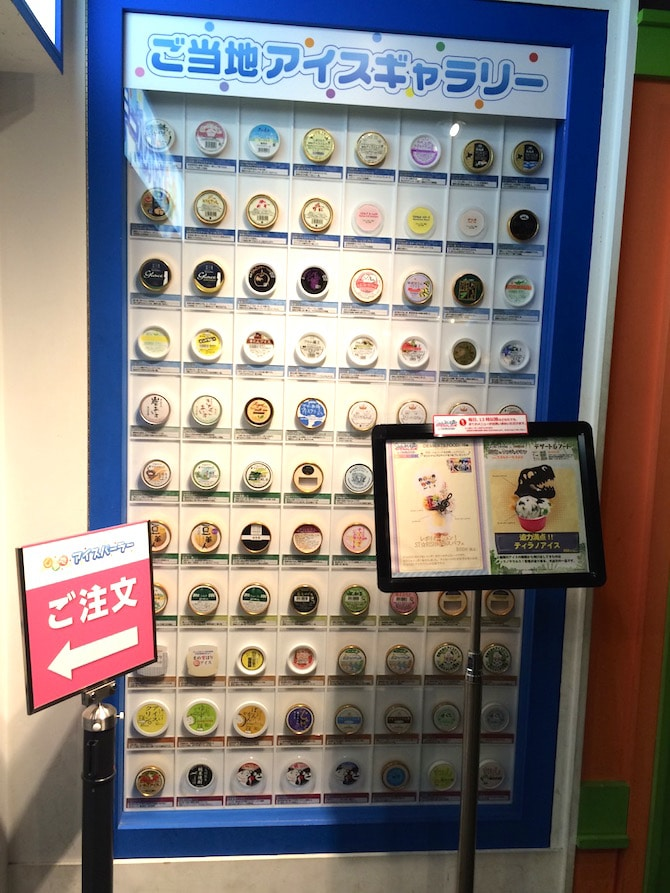 best ice cream shop in tokyo menu board