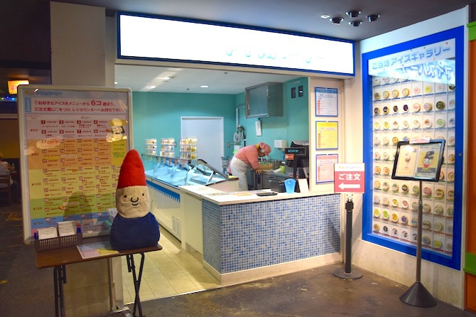 best ice cream shop in tokyo with japanese ice cream flavors