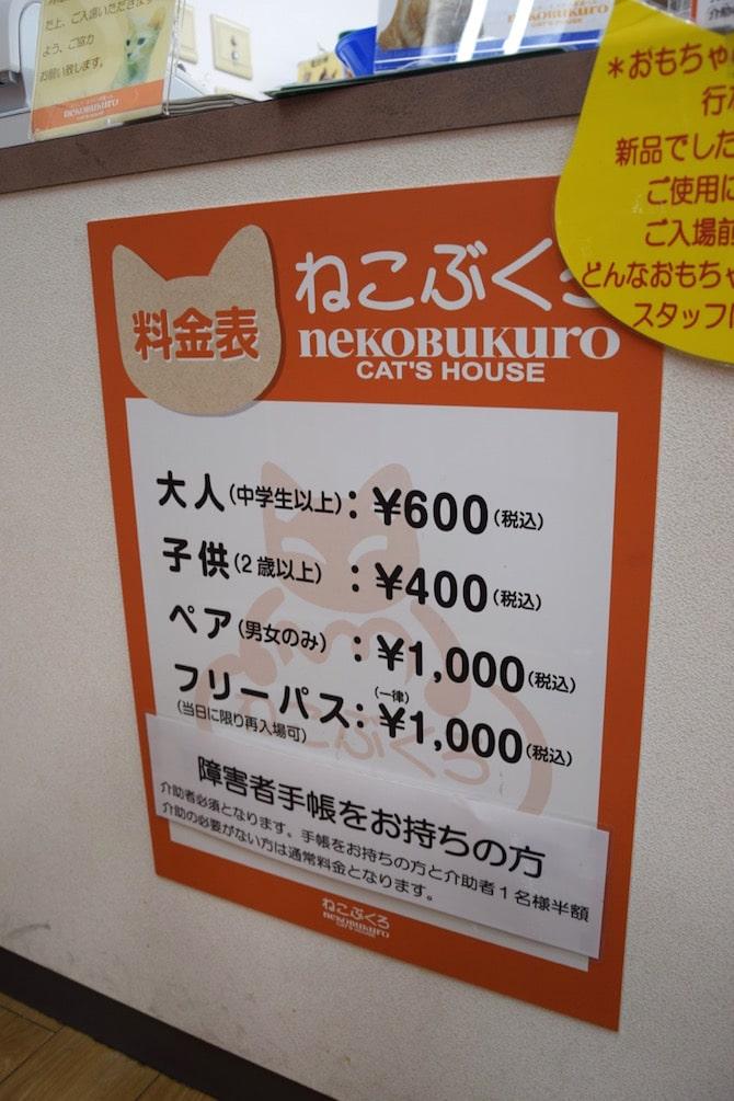 tokyo cat cafe ikebukuro entry fees