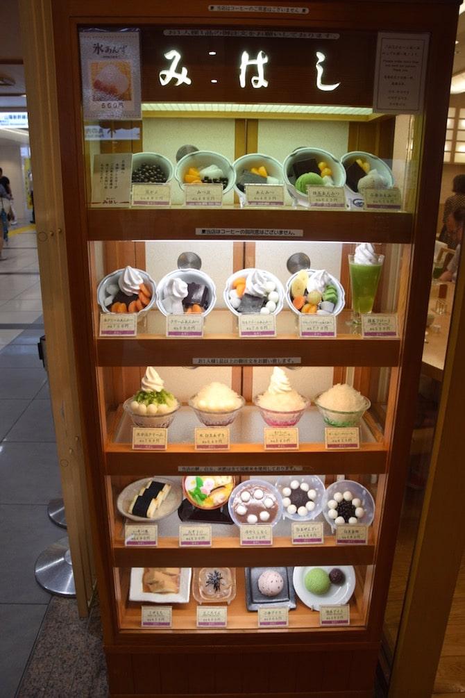 first avenue tokyo station mihashi window