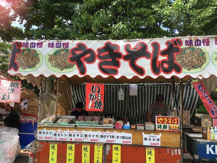 Japanese street food stalls in Asakusa
