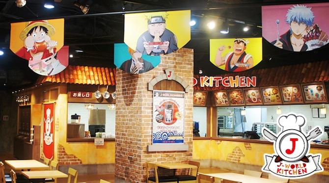 j world tokyo kitchen