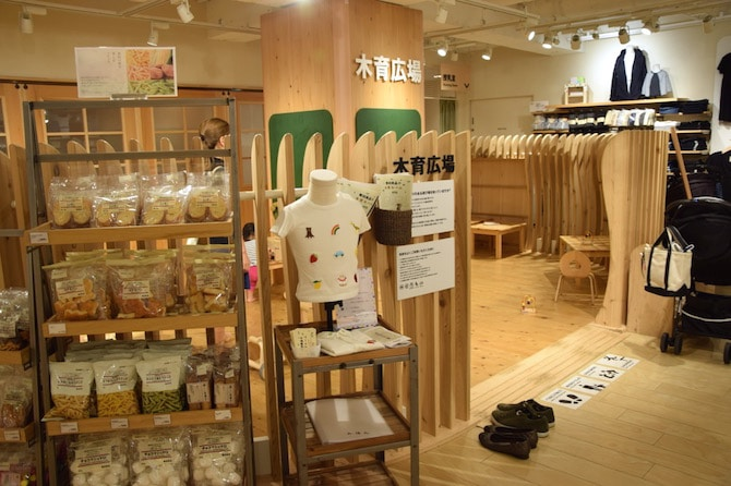 muji shibuya playroom food