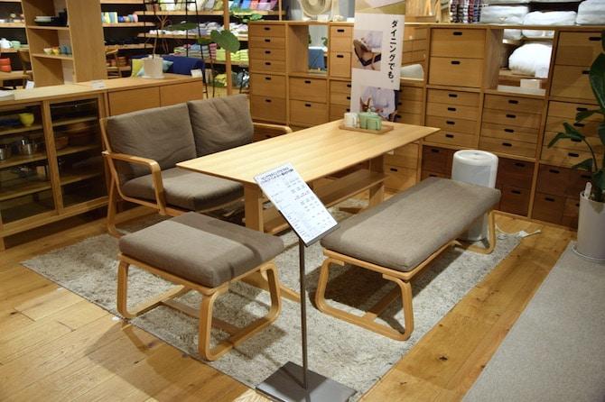 muji tokyo shibuya playroom furniture level