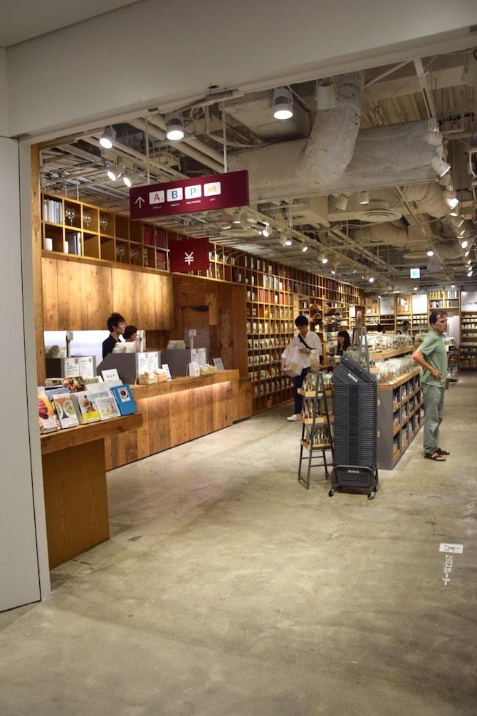 muji tokyo shibuya playroom grocery