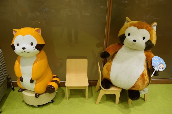 nippon animation official shop seat