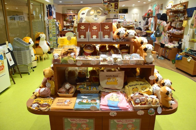 nippon animation official shop soft toys