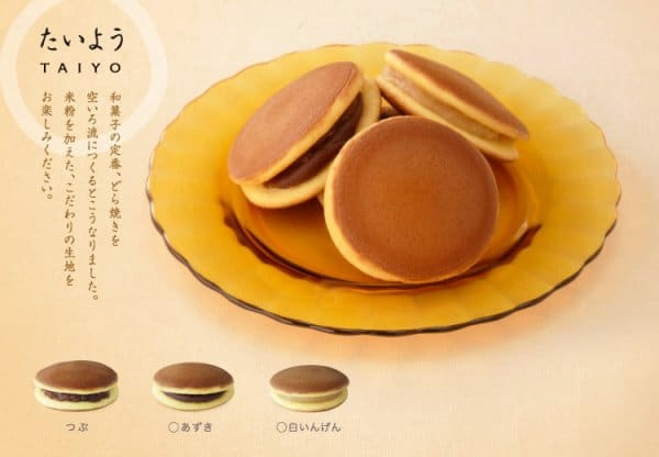 pancakes with anko red bean filling at tokyo station food hall tokyo me+