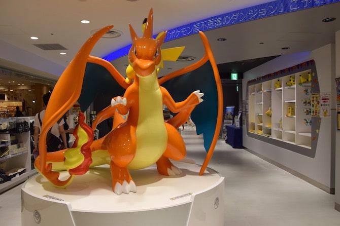 sunshine city pokemon center dragon