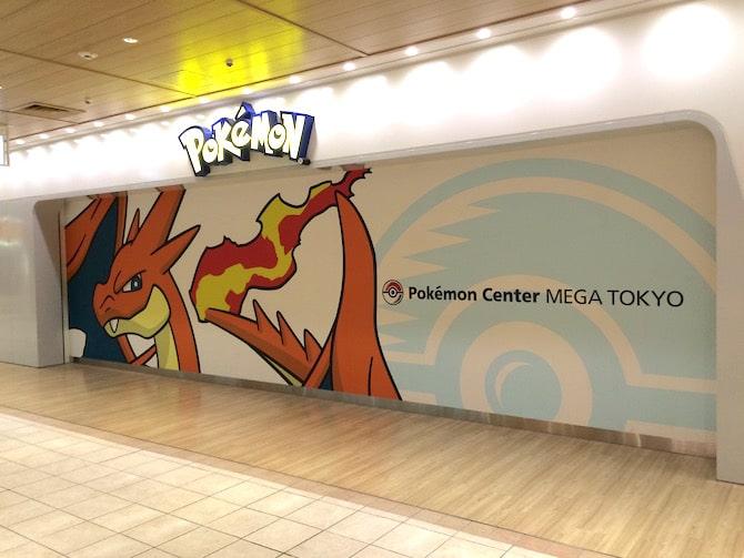 sunshine city pokemon center wall art