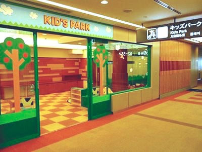 things to do in narita airport playground at gate 51