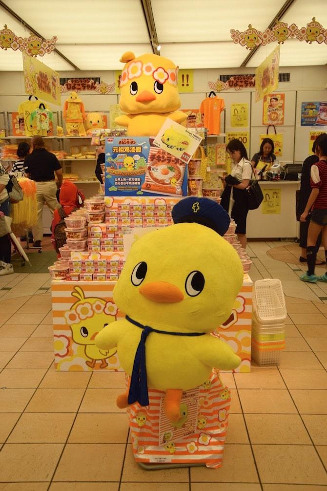 tokyo character street shopping ichiban plaza