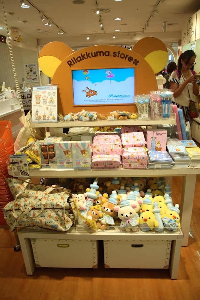 where to buy japanese soft toys