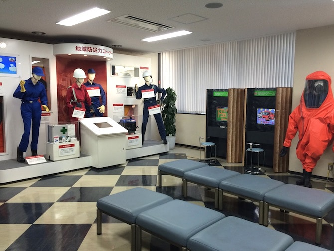 Visit ROAM THE GNOME Family Travel Directory for MORE SUPER DOOPER FUN ideas for family-friendly travel around the world. Search by City. Photo - Ikebukuro Things to Do - Lecture room at Tokyo Earthquake Training Center