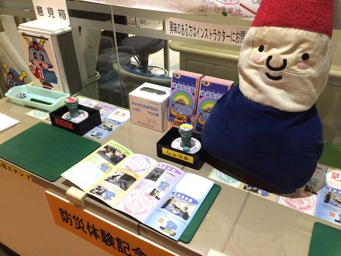 Visit ROAM THE GNOME Family Travel Directory for MORE SUPER DOOPER FUN ideas for family-friendly travel around the world. Search by City. Photo - Tokyo Earthquake Museum - Ebi stamp station at Tokyo Earthquake Museum Training Center