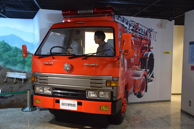 tokyo attractions for kids - tokyo fire museum driving opportunity