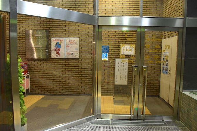 tokyo fire museum entrance through station