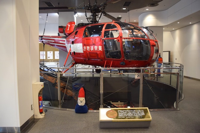 tokyo fire museum helicopter - tokyo attractions for kids