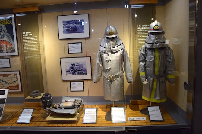 tokyo fire museum history