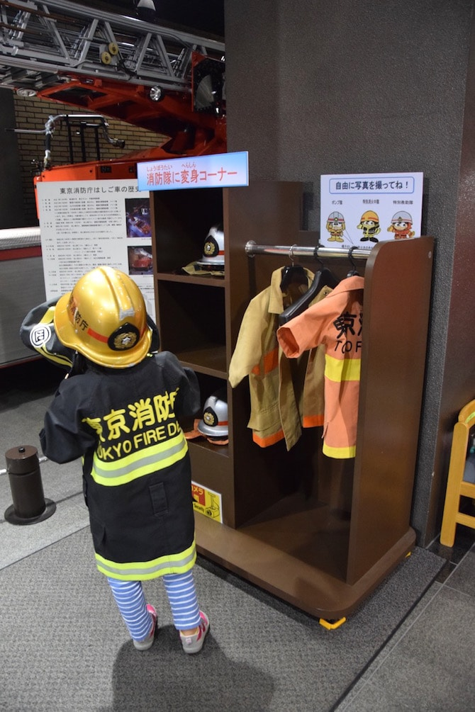 tokyo fire truck museum try on uniforms