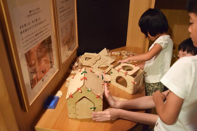 tokyo toy museum house building