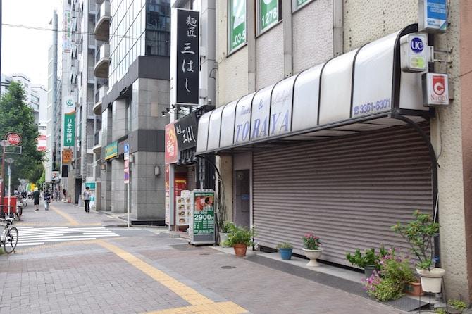 tokyo toy museum toraya