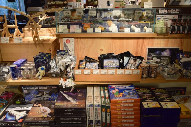 tokyu hands space food