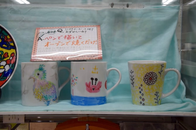 tokyu hands sunshine city ceramic markers