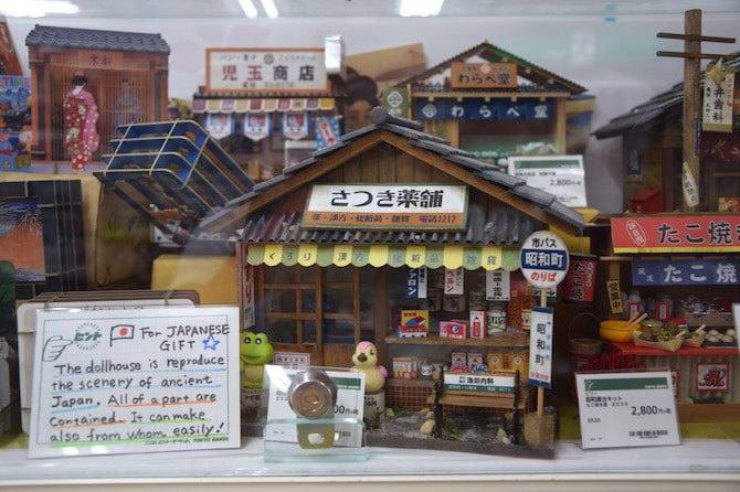 tokyu hands sunshine city diy dollhouse