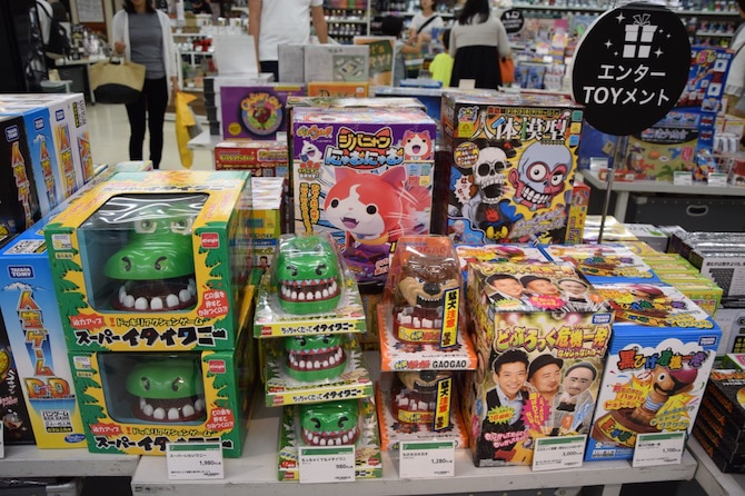 tokyu hands sunshine city toys