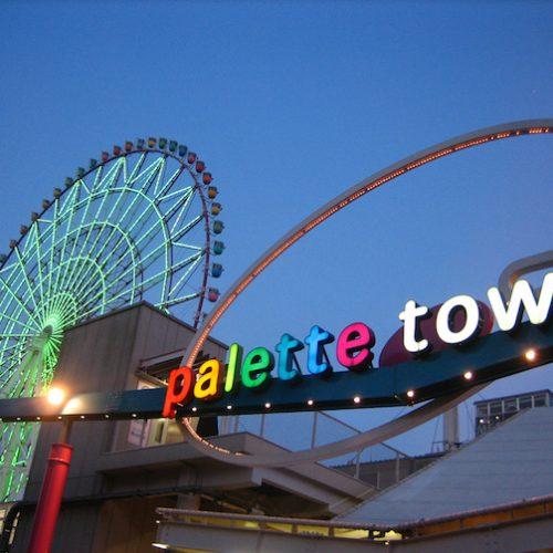 Odaiba palette town.