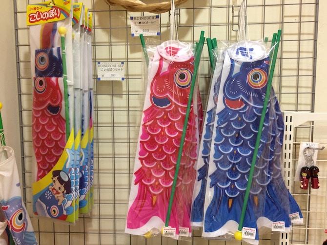 Japanese souvenirs Koi flags