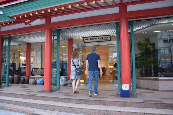 Japanese souvenirs entrance