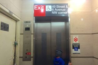 Visit ROAM THE GNOME Family Travel Directory for MORE SUPER DOOPER FUN ideas for family-friendly travel around the world. Search by City. Photo - NYC Subway Entrances
