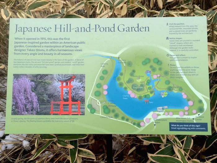 Visit Roam the Gnome Family Travel Directory for MORE SUPER DOOPER FUN ideas for family travel. Search by City. Photo- Brooklyn Botanic Garden NYC Japanese Hill and Pond Garden sign