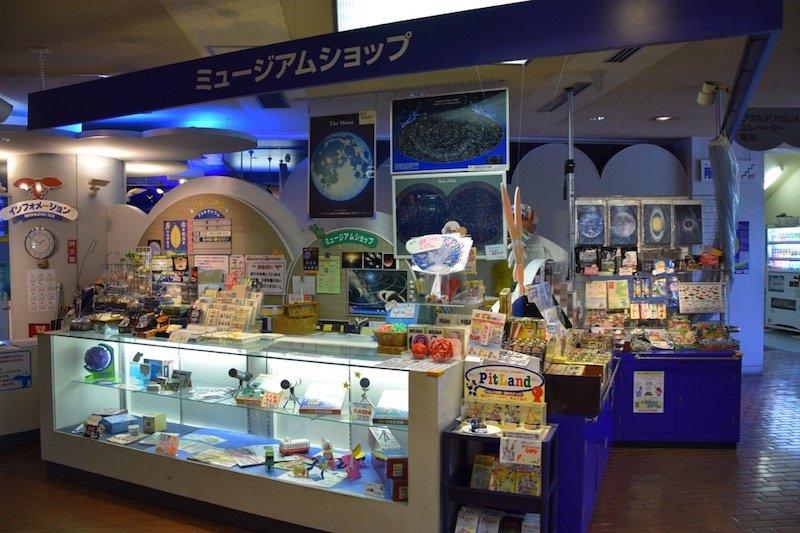 hiroshima children's museum shop